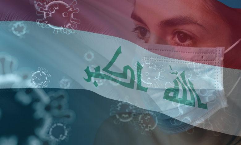 الصحة العراقية 1261 إصابة ليوم الجمعة والوفيات 31