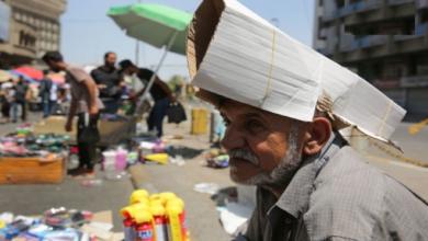 صورة عطلة (10) أيام لمناسبة العيد والحظر وارتفاع درجات الحرارة فوق الخمسين
