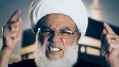 الطفيلي: خامنئي ونصرالله هما المسؤولان..ولا حلّ إلا بتعليق المشانق!!