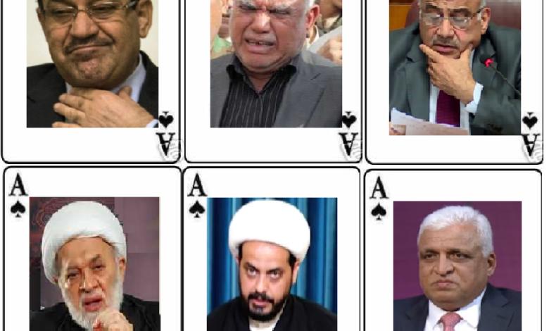 أسماء 67 متّهماً بالعمالة لإيران..هدّدتهم أميركا بالقتل على طريقة سليماني-المهندس