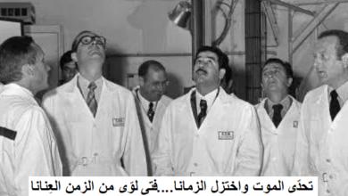 """صورة النفيسي يكشف: دخول فريق """"موساد"""" من الكويت لقتل 310 علماء فيزياء نووية!!"""