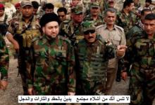"""صورة """"وصايا"""" بطل التحرير الوطني..قاهر الإرهاب..القائد عمّار الحكيم!!"""